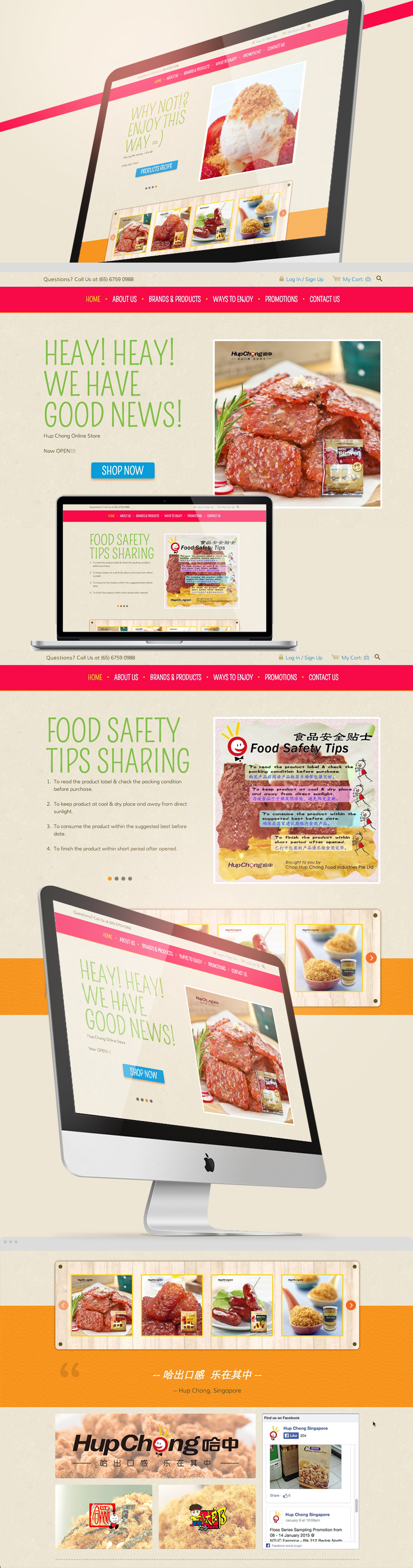 Projects - Chop Hup Chong Food Industries